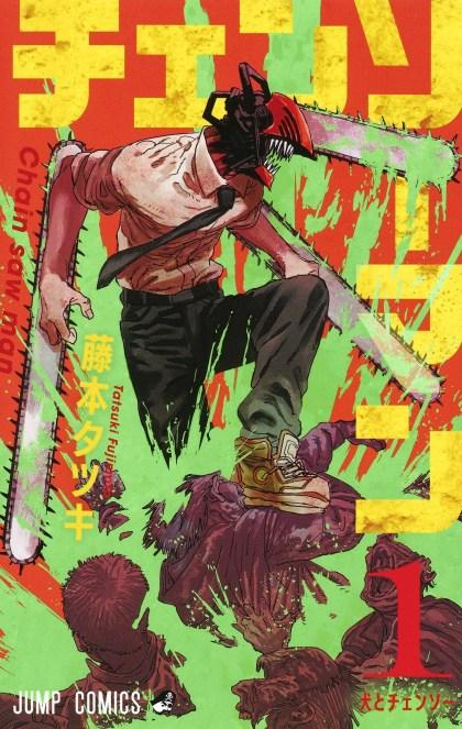 Ler Chainsaw Man (Edição Colorida) Online