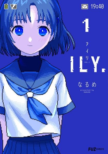 ILY Online