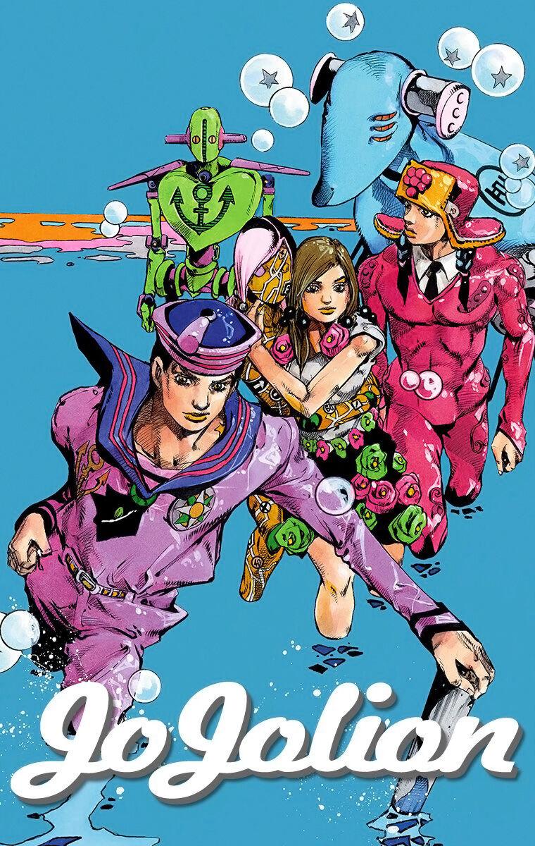 JoJo no Kimyou na Bouken Part 8: JoJolion (Colorido) Online