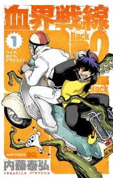 Kekkai Sensen: Back 2 Back Online