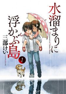 Mizutamari ni Ukabu Shima Online