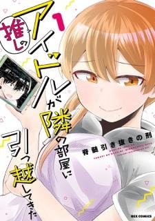 Oshi no Idol ga Tonari no Heya ni Hikkoshitekita Online